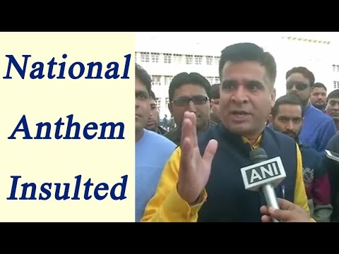 National Anthem disrespected: BJP leader demands apology from Opposition | Oneindia News