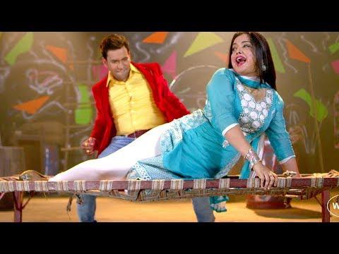 Duniya Jaye Chahae Bhad Me | DINESH LAL YADAV & AAMRAPALI DUBEY | BHOJPURI HD SONG 2017