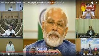 PM Modi Interact With AP CM YS Jagan About Coronavirus Crisis | Sakshi TV
