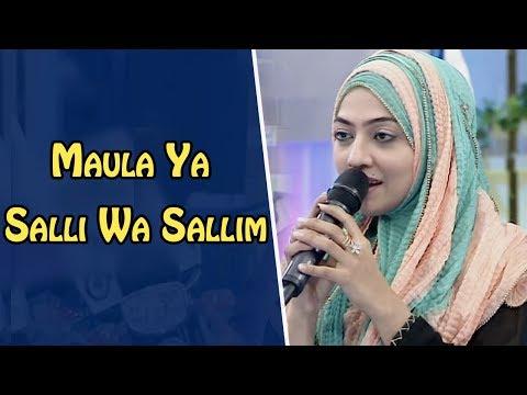 maula-ya-salli-wa-sallim-|-ramzan-ishq-hai-|-ramzan-2019-|-aplus