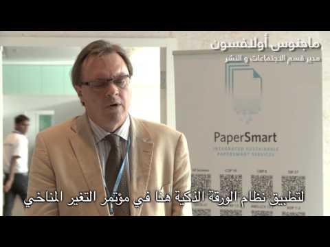 COP18/CMP8, Doha - Paper Smart