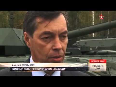 Конструкторы рассказали, когда «Армата» поступит на вооружение российской армии