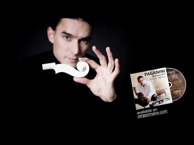 Paganini Capriccio no.9 Sergey Malov