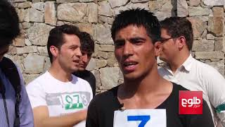 Kabul Athletes Hold Running Race For Peace