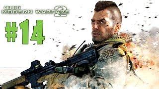 Call of Duty: Modern Warfare 2 - Walkthrough - Part 14 - Whiskey Hotel (PC HD) [1080p]