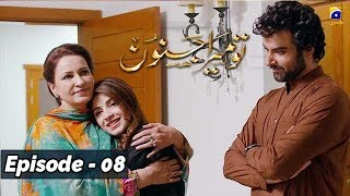 Tu Mera Junoon - Episode 08 - 5th Dec 2019 - HAR PAL GEO DRAMAS