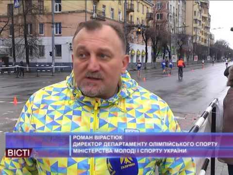 Зимовий чемпіонат зі спортивної ходьби в Івано Франківську