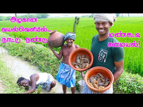 Country CRAB Catching and Cooking in Agricultural land   Primitive Technology   Mud Pot Cooking