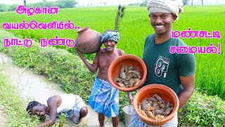 Country CRAB Catching and Cooking in Agricultural land | Primitive Technology | Mud Pot Cooking