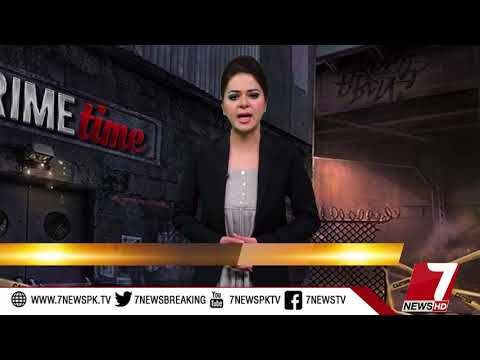 Crime Time 16 December 2017 |7News|
