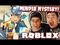 MY LITTLE BROTHER WINS IN MURDER MYSTERY 2 FOR THE FIRST TIME!! (Roblox)