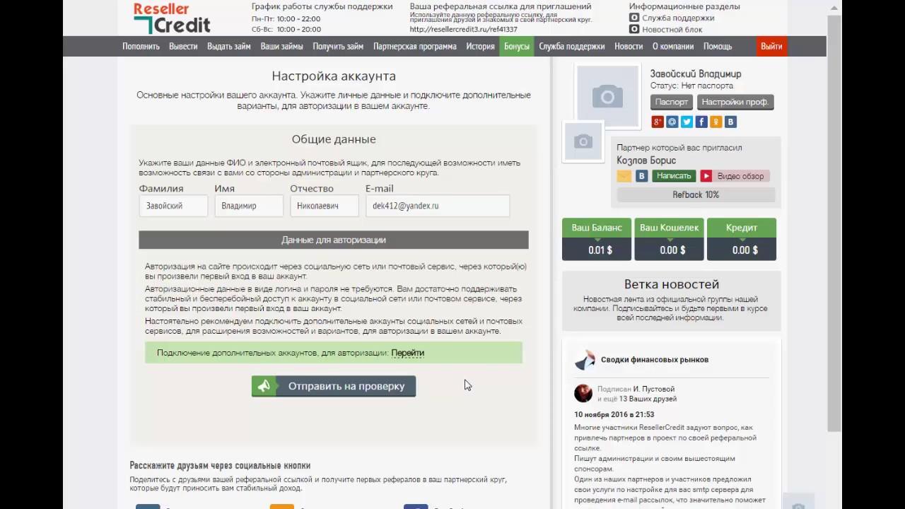 деньги в кредит с плохой кредитной историей zaim s plohoi ki.ru
