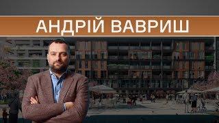 Люди, які пропонували хабар Богдану вже жалкують про це - інтерв'ю з Андрієм Вавришем