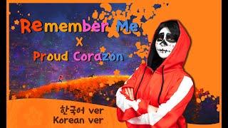 Remember Me x Proud Corazón -…