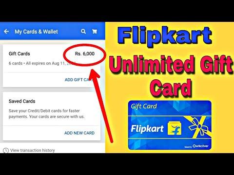 Flipkart Unlimited Gift Card Free | Flipkart Free Gift Card | Flipkart Free Shopping | Free Mobile