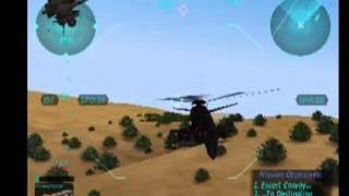 Thunderstrike Operation Phoenix: Africa (Manic)