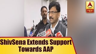 Whatever is Happening To Kejriwal, It is Not Good For Democracy, Says Shiv Sena Leader Sanjay Raut