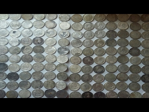 Price Of Old Silver Coins