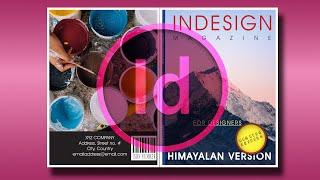 how to design Magazine Cover o…