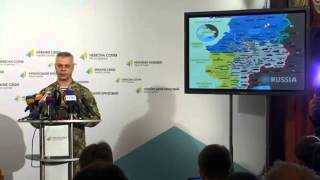 Eastern Ukraine Military operation - ATO - Ukraine Crisis Media Center 16th Feb 2015