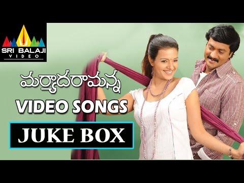 Maryada Ramanna Songs Jukebox   Video Songs Back to Back   Sunil, Saloni   Sri Balaji Video