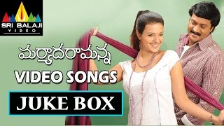 Maryada Ramanna Songs Jukebox | Video Songs Back to Back | Sunil, Saloni | Sri Balaji Video