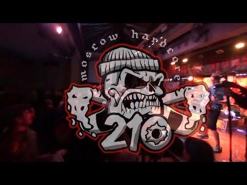 210 -  Live, 7 лет MLM Records, 04/04/15
