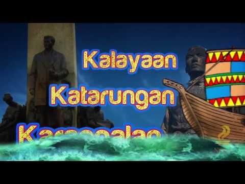 NCCA: Sagisag Kultura ng Filipinas