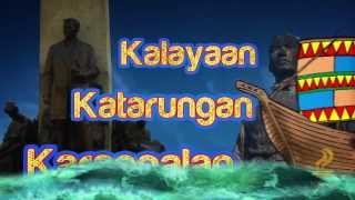 Repeat youtube video NCCA: Sagisag Kultura ng Filipinas