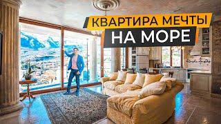 Обзор квартиры в Крыму с панорамным видом на море и горы в стиле прованс