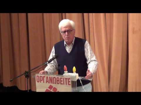 Πανελλαδική Συνδιάσκεψη ΣΕΚ 2017: Χτίζουμε την αριστερή εναλλακτική, Π. Γκαργκάνας, εισήγηση
