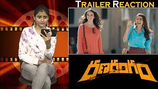 Ranarangam Theatrical Trailer Reaction Sharwanand Kalyani Priyadarshan Sudheer Varma i5 Network