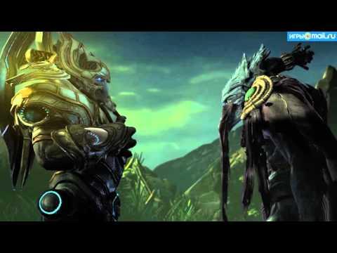 Все ролики из StarCraft 2: Legacy Of The Void