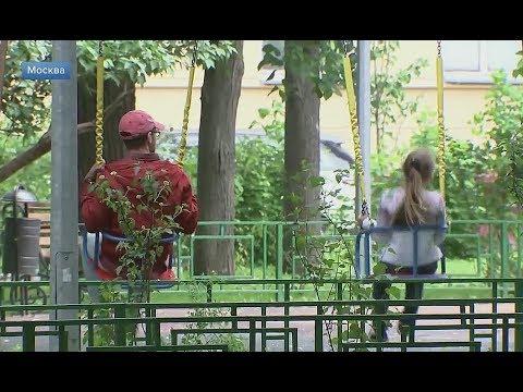 Как научить детей правилам поведения с незнакомыми людьми