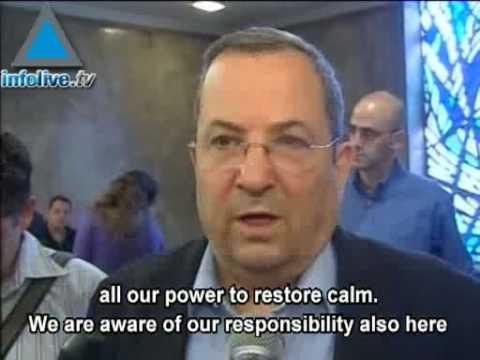 Olmert - Jewish Settler Attacks On Innocent Arabs Are No Les