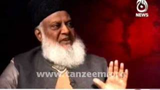(1/4) Aaj News Interview with Dr. Israr Ahmed