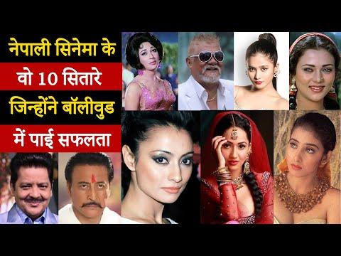 10 Nepali Actors