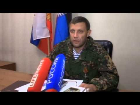 Donbas Insurgent Leader Confirms: Thousands of Russian army soldiers fighting in east Ukraine