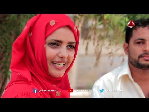 شباب الجامعة - عدن | مواقع التواصل الاجتماعي | مع ارزاق السروري وحسين السعد