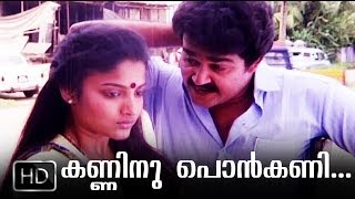 Kanninu Ponkani... Song 1 | Sanmanassullavarkku Samadhanam Malayalam Movie