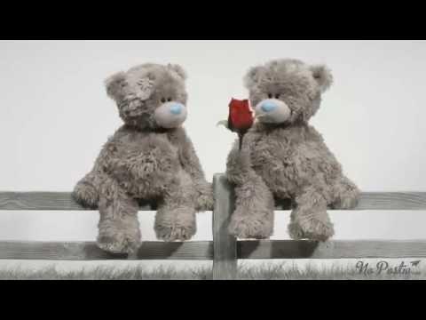 Видео открытка Прости