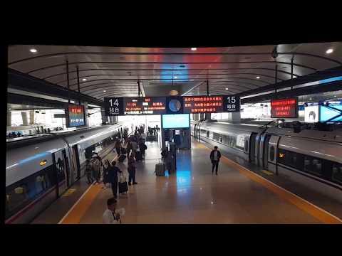 Beijing to Hangzhou - journey on the China Rail Fu Xing High Speed Train
