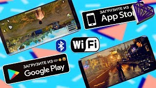 TOP 10 local Multiplayer games for Android, iOS via Bluetooth, Wi Fi