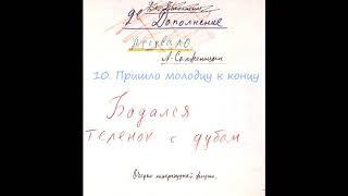 видео Постановление Правительства РФ № 766 от 14.12.2006