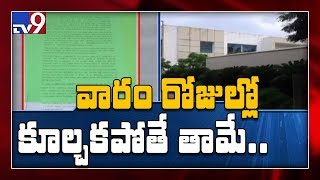 CRDA issues notices for demolition of Chandrababu house - TV9