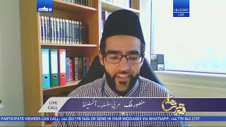 Live Nashr-e-Ramadhan - 13th May 2019