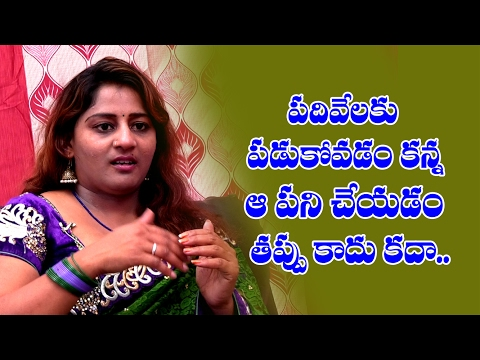 Serial Actress Suma  Exclusive  Interview  part-4 || Telugu9 thumbnail
