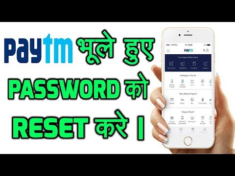 How to Reset Paytm Password   Paytm Forget Password Recover   Paytm Password   Hindi