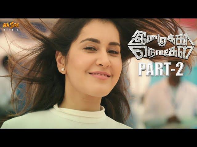 Nayanthara Latest Tamil Movie - Imaikkaa Nodigal Part 2 | Atharvaa, Nayanthara, Anurag Kashyap
