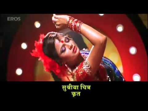 Aamhi Nahi Ja (Lavani song promo) - Ideachi Kalpana.flv